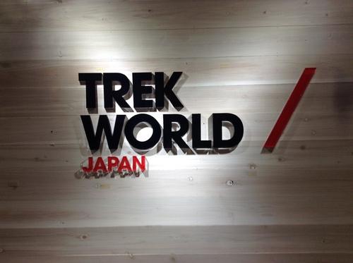 2016 TREK WORLDへ行ってきました!!!