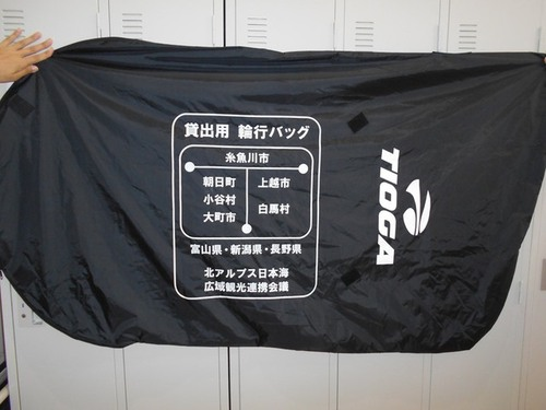 【大町~糸魚川間】 輪行袋貸し出しサービス実施中です。