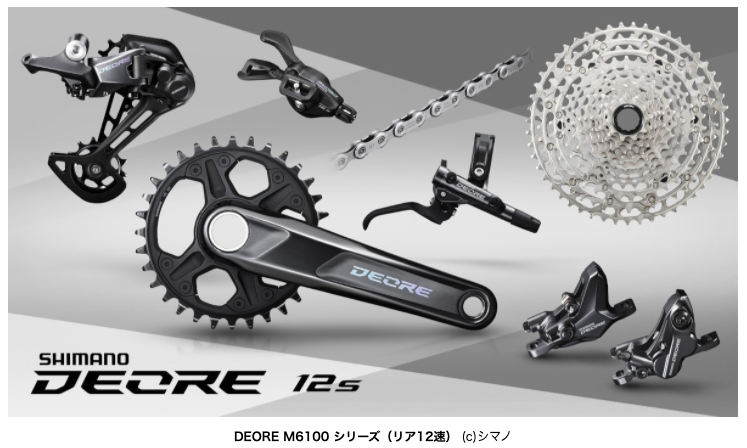 MTBコンポ新型DEOREが発表されました。
