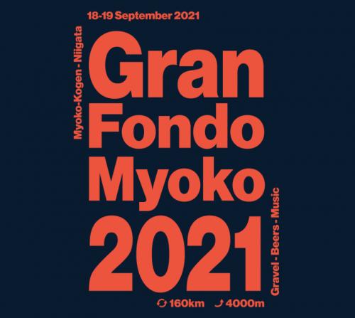 「2021 グランフォンド妙高」が楽しそうです!