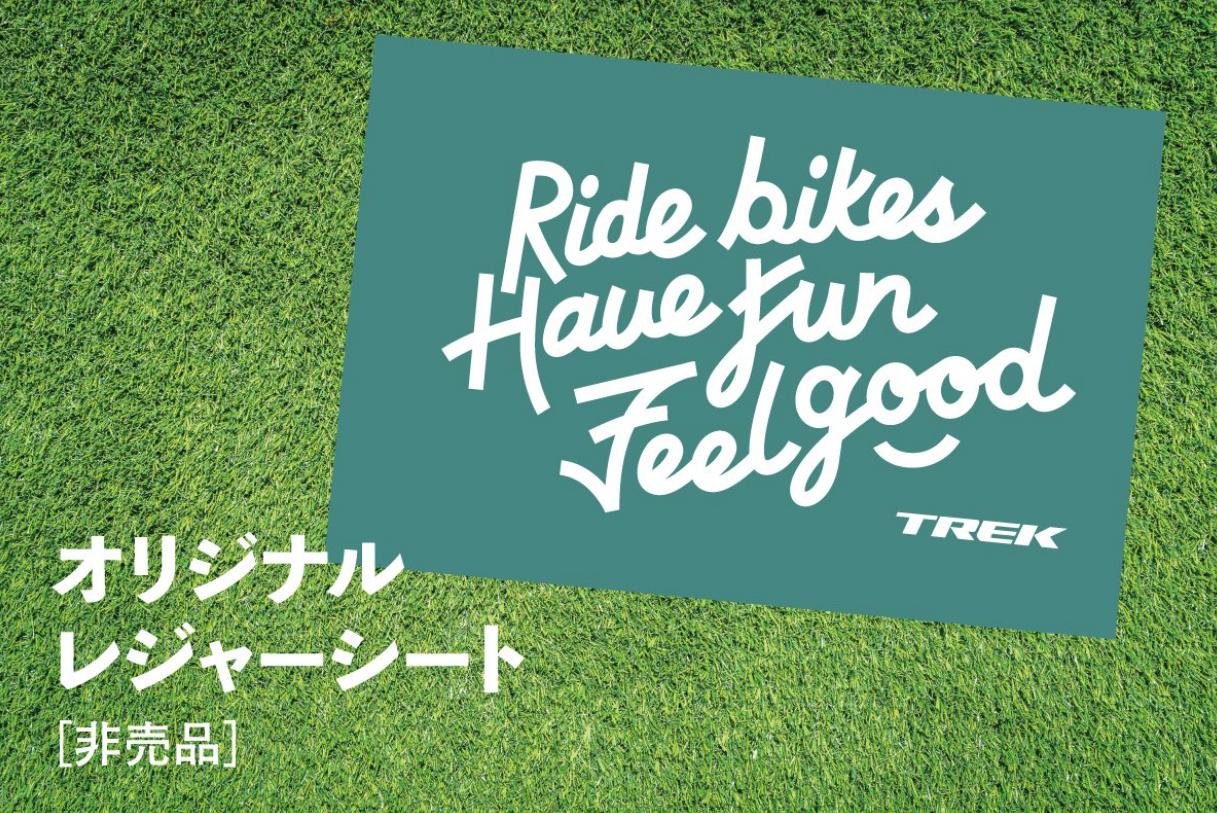 【TREK】e-bike試乗キャンペーン!!